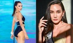 """จับตา """"แพรว ปทิตตา"""" ตัวแทนไทย เข้าร่วมประกวด Miss Charm 2021"""