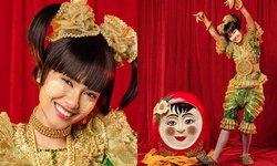 ชุดประจำชาติ Miss Universe Myanmar 2020 น่ารัก แปลกตา มีเอกลักษณ์