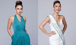 """""""ควีน เบญจรัตน์"""" สวยคม เจิดจรัส เป็นตัวแทนไทย ร่วมลุ้นมง มิสซูปราเนชันแนล 2021"""