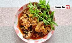 วิธีทำแกงปลาดุกผักแขยง เผ็ดร้อนแบบบ้านๆ ช่วยเจริญอาหารดีเยี่ยม