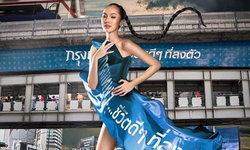 """ซูม 5 ภาพ """"มิสเอิร์ธไทยแลนด์ 2021"""" กระแทกสังคมจริงไหมถามใจดู?"""