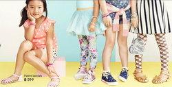 เสื้อผ้าเด็ก h&m น่ารักโดนใจ วัยหนูๆ
