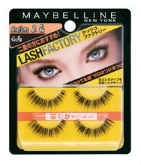 สุดยอดบิวตี้ไอเท่มจาก Maybelline ที่สาวๆรอคอยจาก Cleo's Hall of Fame Beauty Award!!!