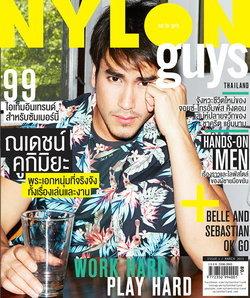 NYLON GUY THAILAND : มีนาคม 2558