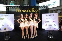 ด่วนๆ รับสมัครและโหวตสาวๆ her world idol 2015