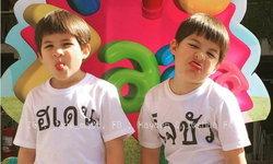 ลืมกันหรือยังความน่ารักของสองหนุ่มฝาแฝดสุดน่ารัก เฮเดน - โจชัว