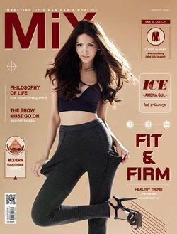 MiX Magazine : สิงหาคม 2558