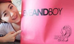 รีวิว เปิดถุง Eve and boy มีอะไรน่าสนใจมาดูกัน!