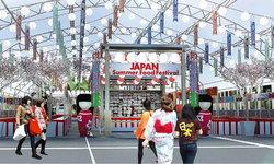 """เทศกาลอาหารญี่ปุ่น """"JAPAN Summer Food Festival"""""""
