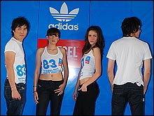 กางเกงยีนส์แฟชั่นสุดพิเศษ adidas Originals Denim by Diesel