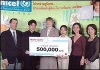 Marie Claire Fund Raising Fair 2005