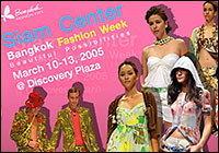 Siam Center Bangkok Fashion Week 2005