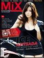 MIX : พฤษภาคม 2552