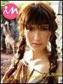 In Magazine : ปักษ์แรก มกราคม 2552