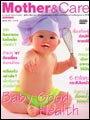 Mother&Care : ตุลาคม 2551