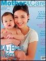 Mother&Care : สิงหาคม 2551