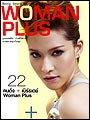 woman plus : 2 พ.ย. 50