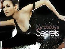 นก-อุษณีย์ วัฒฐานะ : My Beauty's Secrets