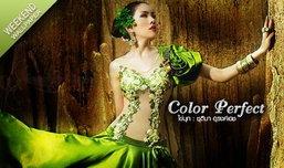 ไข่มุก-ชุติมา ดุรงค์เดช wallpaper : The Color Perfect