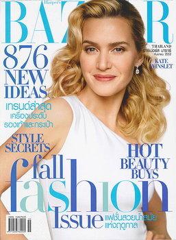 Harper's Bazaar : กันยายน 2552