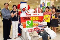มาลี จับมือ ผลิตภัณฑ์เสื้อผ้าเด็ก Puppet จัดแคมเปญ Healthy & Beauty Festival รับปิดเทอม