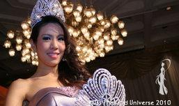 คับคั่ง! สาวสวย 283 คนทั่วประเทศ พร้อมใจสมัครมิสไทยแลนด์ยูนิเวิร์ส 2553