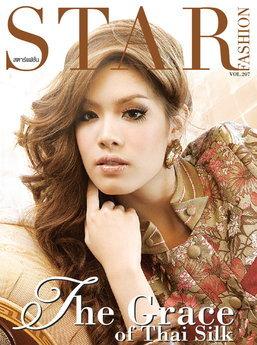 STAR FASHION : เมษายน 2553