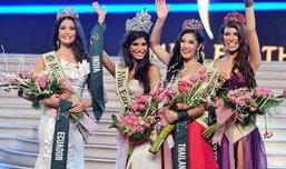 สาวไทยเจ๋ง คว้ารองอันดับ2 Miss Earth2010 ที่เวียดนาม
