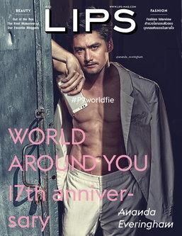 Lips Magazine ฉลองครบรอบ 17 ปี กับ 9 ปกนิตยสารที่น่าซื้อเก็บ