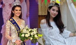 นางสาวไทย 2559 น้องจุ๊บจิ๊บ ธนพร ว่าที่คุณหมอคนสวย