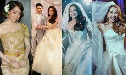 4 ชุดแต่งงานหลักล้าน! ออฟฟี่ แม็กซิม ท้อง 4 เดือน ก็เปรี้ยวแซ่บได้