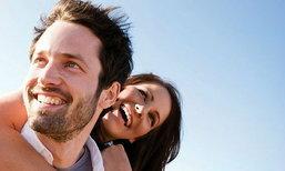 เมื่อภรรยามีความสุข สามีก็ยิ่งมีความสุขมากขึ้น