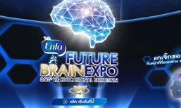 ก้าวสู่อนาคตแห่งความสำเร็จ กับ Enfa A+ Future Brain Expo