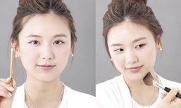 เฉดดิ้งกรอบหน้าเรียวเล็กเหมือนสาวเกาหลี ด้วย 2 สิ่งนี้