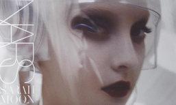 หรูหรา ครบครัน ชวนฝัน สะกดอารมณ์ Sarah Moon for NARS Color Collection