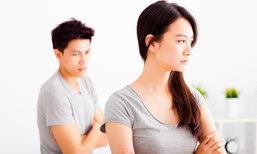 5 เรื่องห้ามพูด เพื่อชีวิตครอบครัวที่สดใส