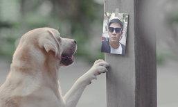 Viral สุดซึ้งจาก OPPO ที่จะเปลี่ยนมุมมองของคุณที่มีต่อการ Selfie ตลอดไป