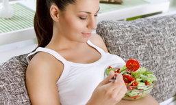 รับมืออาการตะคริวในขณะตั้งครรภ์ด้วยวิธีกินอาหารอย่างฉลาด