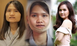เปลี่ยนสาวหน้าเหลี่ยม เป็นสาวหน้าหวาน สวยเป็นคนละคน