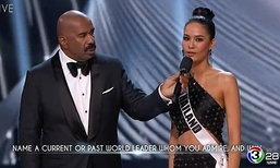 """คำตอบของ """"น้ำตาล ชลิตา"""" ในรอบ 6 คนสุดท้าย Miss Universe 2016 ทำเอาอึ้ง!"""