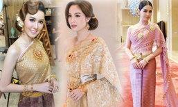 6 ดาราใส่ชุดไทย เปลี่ยนลุคเซ็กซี่เป็นสาวหวาน สวยดั่งนางในวรรณคดี