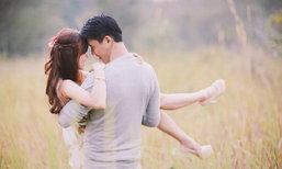 5 แนวทาง เทคนิคการใช้ชีวิตคู่ให้มีความสุข