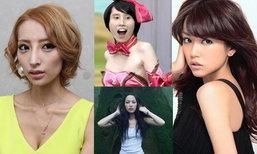"""10 อันดับ คนในวงการบันเทิงฝ่ายหญิง ที่ชาวญี่ปุ่นคิดว่า """"ผอมแห้งเกินไปรึเปล่า?"""""""