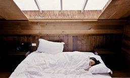 5 เคล็ดลับช่วยให้หลับง่าย ใครนอนไม่หลับ ห้ามพลาด !