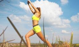 ออกกำลังกายเหมาะสม ลดความเสี่ยงอันตรายขณะออกกำลังกายได้ !