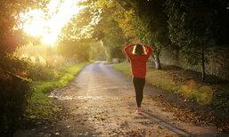 ทริคเรียกความ healthy แค่ทำสิ่งนี้ หลังตื่นนอนตอนเช้า