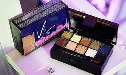 Vie Cosmetics กับคอลเลคชั่นสุดคุ้มใหม่ล่าสุด