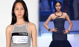 ใบหม่อน กิตติยา เจ้าของตำแหน่ง Thai Supermodel 2016 สวยใส แม้ไร้เมคอัพ