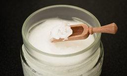 น้ำมันมะพร้าวเพื่อสุขภาพ บรรเทาอาการเจ็บป่วย ลดความเสี่ยงโรคได้เพียบ !