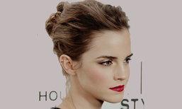 โฉมงาม Emma Watson กับทรงผมออกงาน 15 สไตล์อินสไปร์เจ้าสาวได้ดีที่สุด